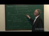 Математика. 9 класс. Урок 50. Типовые задачи по теме