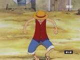 One Piece / Большой куш 093 [озвучка 2х2]
